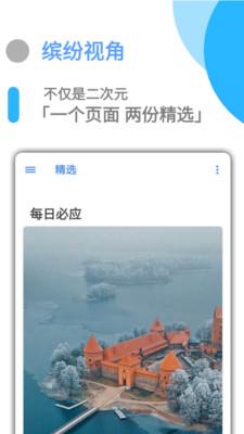 图萌app官方安卓版