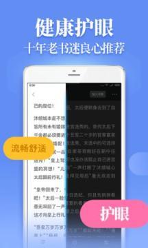 仙女小说集碎片领手机版