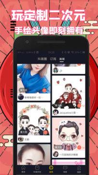 抖画福利版app手机版