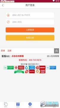 喜洲财富赚钱app官方版