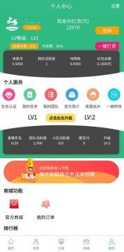 侠客出行app官方最新版
