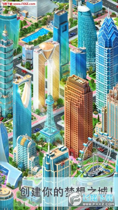 Megapolis安卓破解版