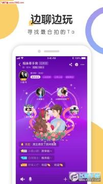 语探app官网最新版