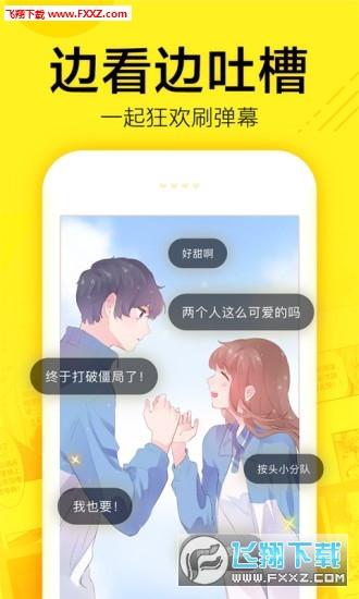 run away韩漫漫画全集