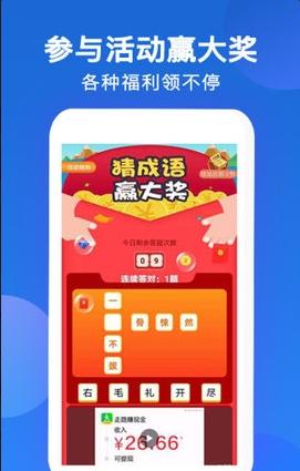 唐僧打卡app官方安卓版1.0.0截图0