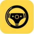 趣车帝app赚钱综合版1.0