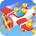飞机大亨合成游戏赚钱版1.0