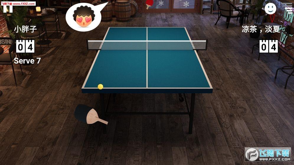 虚拟乒乓球无限金币版v2.1.9截图2