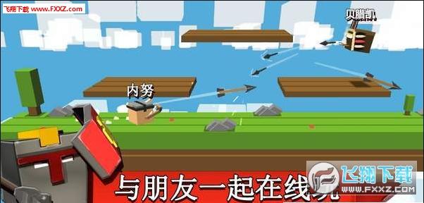 搏击库布官方安卓版2.0.91截图2