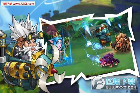 联盟崛起魔法兽人版1.0.0.0截图2