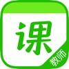 广西空中课堂平台入口v1.0
