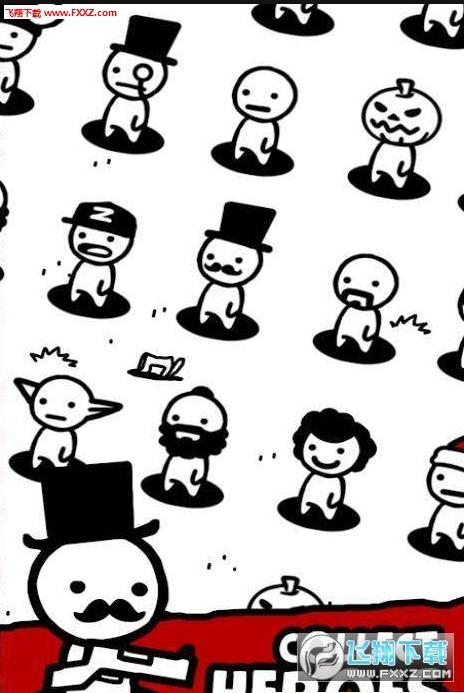 移动亡者安卓漫画版截图1