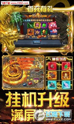 九州楚石官方最新版v2.93截图0