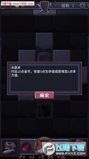 勇者打魔龙无限金币破解版v1.0截图0