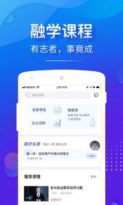 投融界app官方版