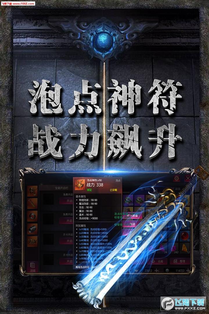 抖音龙图霸业心游互动版1.0.0.59666截图0
