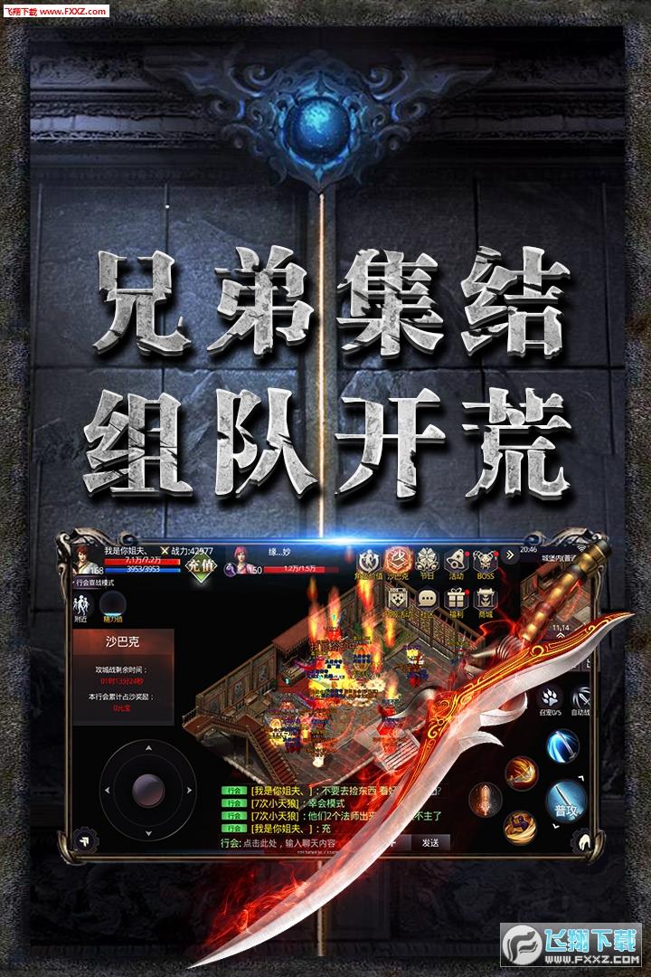 龙图霸业九游礼包版1.0.0.59666截图0
