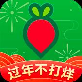 叮咚买菜app安卓版v9.7.3