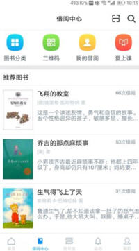 赣教云江西省中小学线上教学平台入口v1.0.8截图1