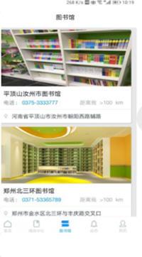 赣教云江西省中小学线上教学平台入口v1.0.8截图2