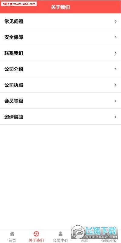 盛大财富免费赚钱app官网版1.0.0截图1