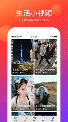 追书大神app官方最新版2.7.3截图1