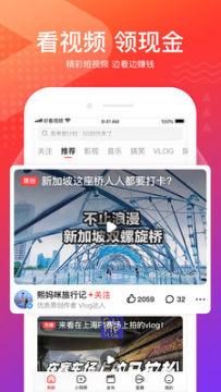 追书大神app官方最新版
