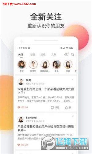 艾豆小说app免费版1.0截图2
