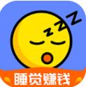 途乐乐睡觉赚app最新安卓版1.0.1