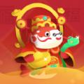 分红锦鲤红包版v1.0