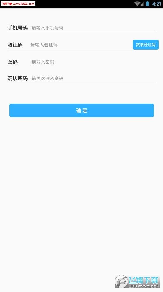 昆山空中课堂网址登录入口2020最新1.0截图1