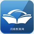 河南教育网登录入口教学平台版1.0