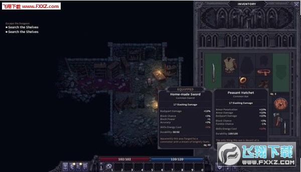 破碎之石序章游戏1.0截图2