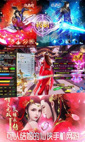 真龙传奇星耀飞升特权版0.0.2截图2