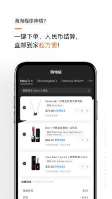 �e�雍M赓�app官方版v1.64.1截�D2