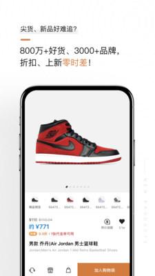 �e�雍M赓�app官方版
