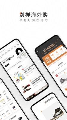 �e�雍M赓�app官方版v1.64.1截�D0