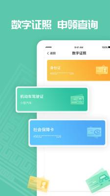 爱广西2020最新版1.1.4.4截图0