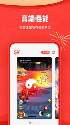 红手指app安卓版2.3.54截图2