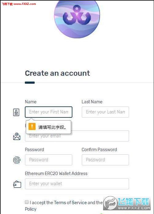 WFC区块链app虚拟货币版1.0截图1