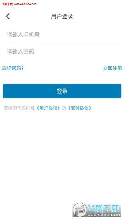 爱河津app移动端v1.0.1截图0