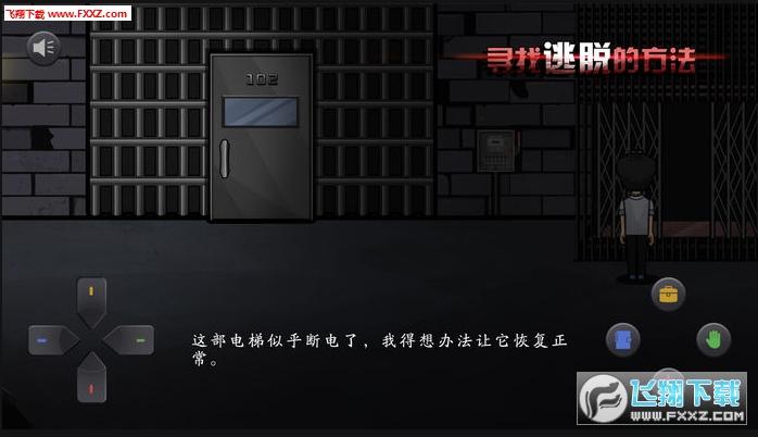 地牢之夜手游安卓版截图1