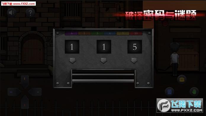 地牢之夜手游安卓版截图2