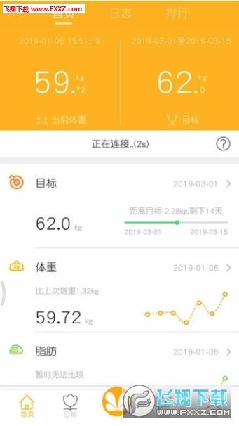杭州健康码登记平台v1.0截图1