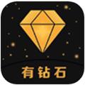 有钻石app在线阅读赚钱版1.0