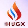 HJGX汇聚共享app官方正式版1.0.0