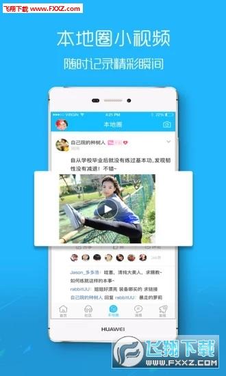 西平部落app最新版5.1.2截图1