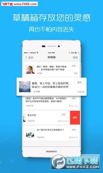 西平部落app最新版