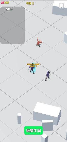 僵尸传染大作战手游v1.0截图3