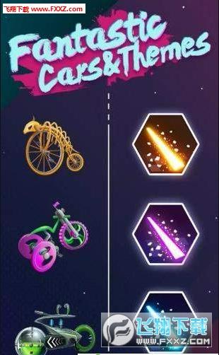 霓虹单车官方版1.6截图1
